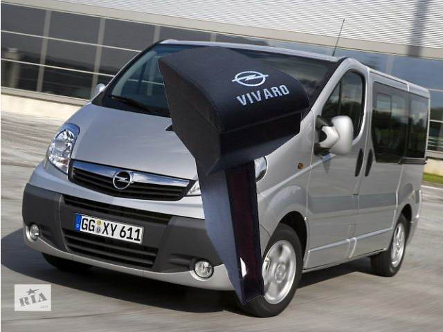 продам подлокотник для Opel Vivaro. бу в Днепре (Днепропетровск)