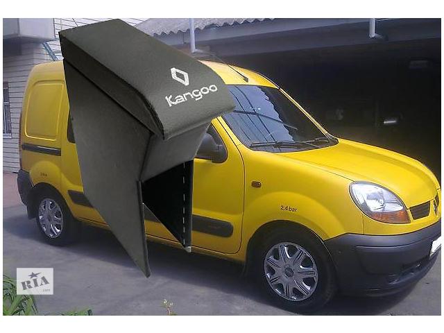 купить бу Подлокотник для Renault Kangoo до 2008 г. крепиться между передними сидениями. Имеются цвета в ассортименте.Возможно сде в Ужгороде