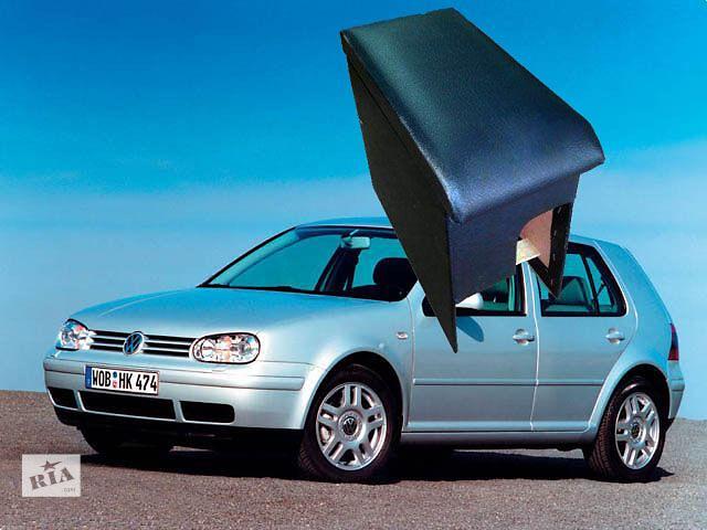 Подлокотник для Volkswagen Golf IV отличного качества и надежности по минимальной цене.Имеются цвета в ассортименте. Изг- объявление о продаже  в Ужгороде