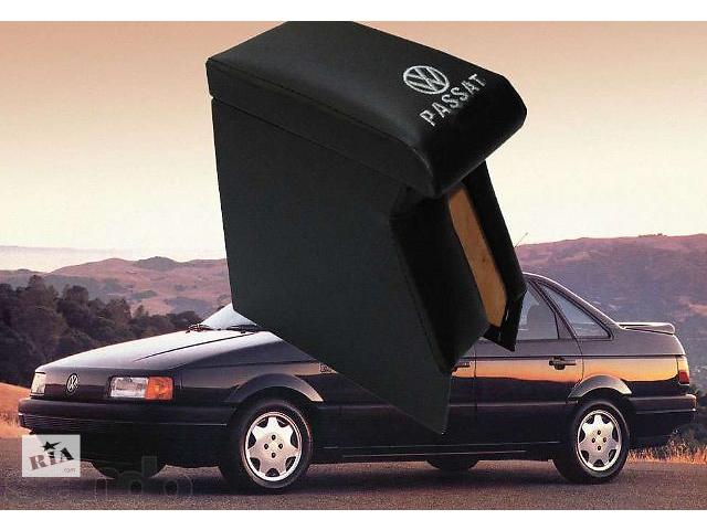 купить бу Подлокотник для Volkswagen Passat B3 надежный, элегантный, стильный. Цвет: Синий. Черный. Серый. Красный. Желтый. Изгото в Ужгороде