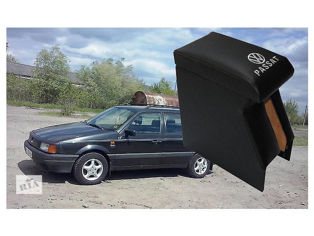 купить бу Подлокотник на пассат б3 с вышивкой черный. Предназначены для комфортного управления транспортным средством Служат для с в Ивано-Франковске