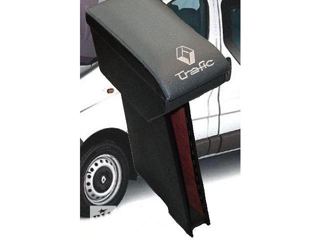 Подлокотник на Рено Трафик подойдем и на Опель Виваро. Верхняя крышка выполнена из искусственной кожи, изготовленной по- объявление о продаже  в Сумах