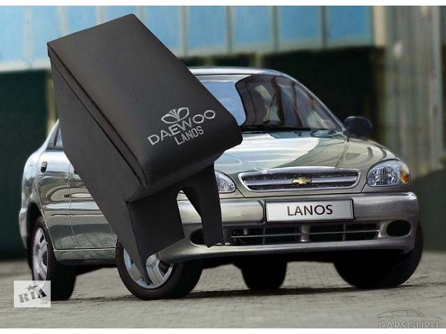 продам Подлокотник сделан для данного авто Daewoo Lanos и для его собрата деу Сенс он тоже подойдет без доработок. бу в Сумах