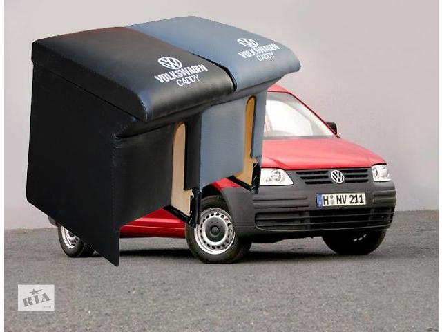 купить бу Подлокотник Volkswagen Кадди Устанавливается на место, предусмотренное заводом-изготовителем. занимает время 15 минут. 2 в Кропивницком (Кировоград)