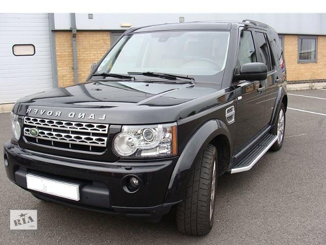 купить бу Подножка  Land Rover Discovery в Львове