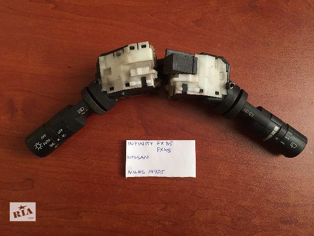 Подрулевой переключатель  Infiniti FX 2006  NILES 14425- объявление о продаже  в Одессе