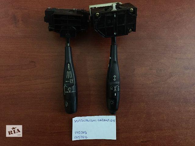 продам Подрулевой переключатель  Mitsubishi Galant   E5  175319  175326 бу в Одессе