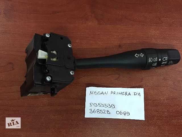 бу Подрулевой переключатель Nissan Primera  P11   54353339   36852B 06G9 в Одессе