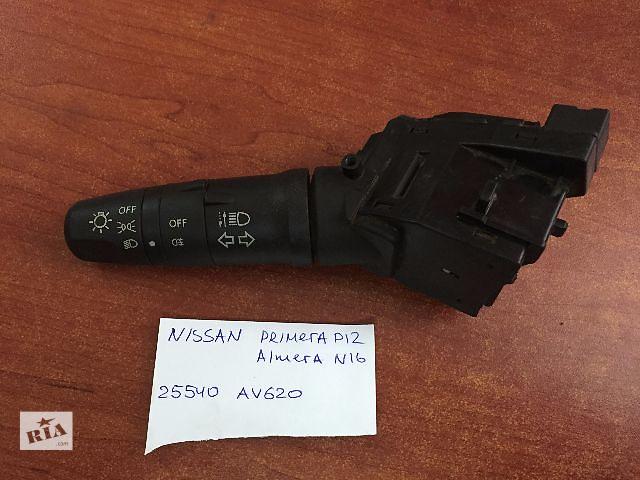 бу Подрулевой переключатель  Nissan Primera  P12 Almera N16  25540 AV620 в Одессе