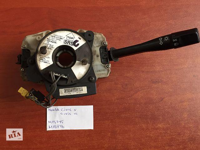 продам Подрулевой переключатель, шлейф  Honda Civic M15745  M15746 бу в Одессе