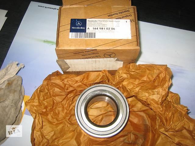 Подшипник ступицы переднего колеса  Mercedes ML/GL- объявление о продаже  в Одессе