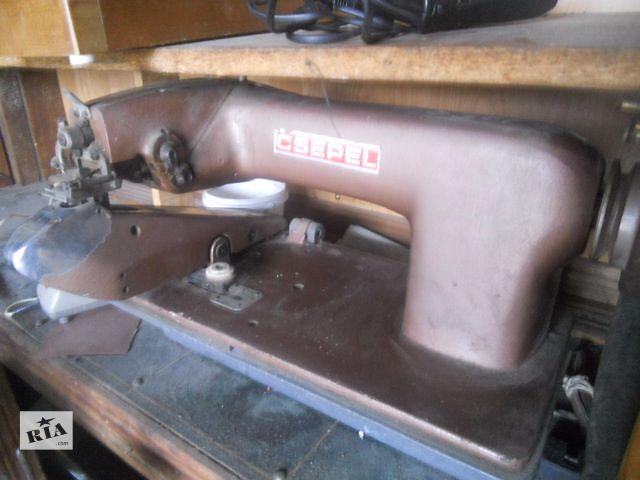 купить бу подшивочная швейная машина в Харькове