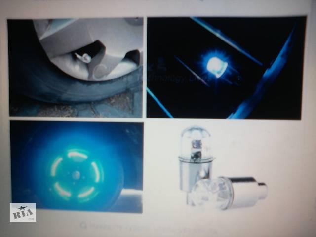 подсветка колёс(синяя)- объявление о продаже  в Харькове