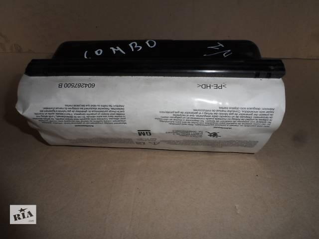 Подушка безопасности 604267500B Опель Комбо Opel Combo 1.3 CDTI ЦДТИ 2001-2011- объявление о продаже  в Ровно