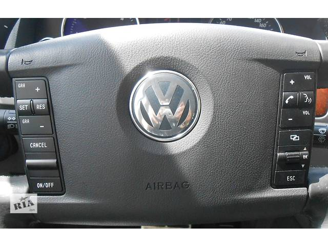 Подушка безопасности AirBag АирБэг АірБег Мультируль Volkswagen Touareg Туарег 2002 - 2010- объявление о продаже  в Ровно