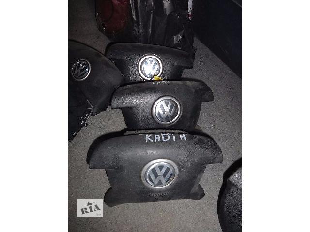 подушка безопасности для Volkswagen Caddy, 2006- объявление о продаже  в Львове