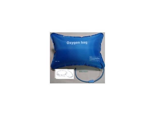 бу Подушка кислородная Oxygen bag 50л новая  в Украине