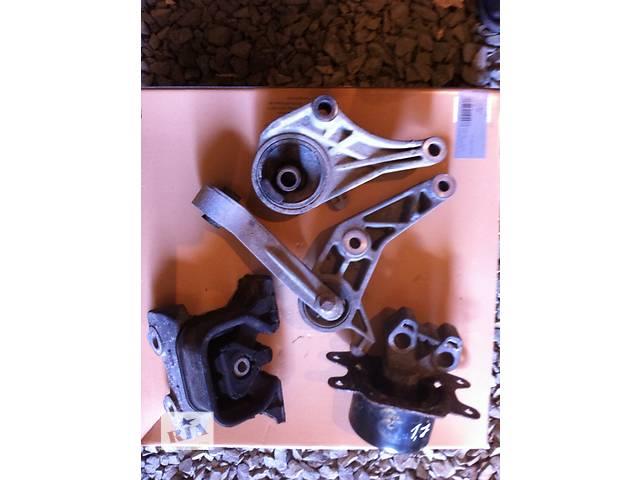продам  Подушка мотора для легкового авто Opel Combo бу в Луцке