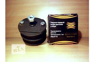 Новые Подушки мотора ВАЗ 2101