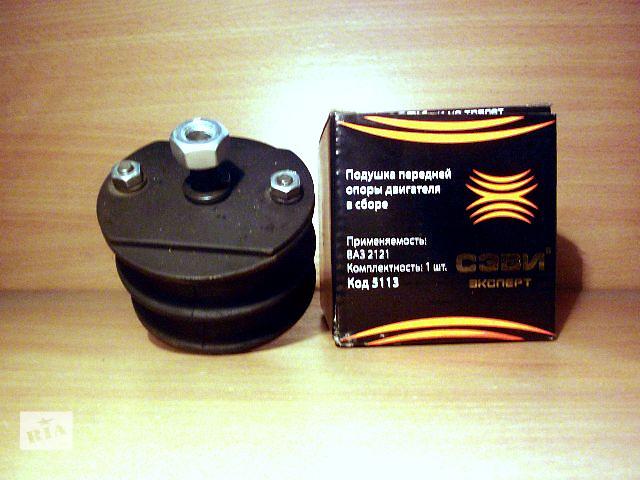 купить бу Подушка двигателя для  ВАЗ 2101 - 07 в Харькове