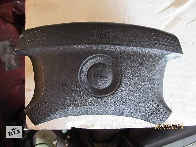 Подушка безопасности БМВ Е34.- объявление о продаже  в Белой Церкви