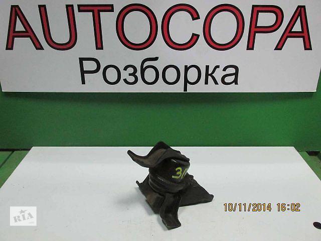 продам Подушка мотора для легкового авто Mitsubishi Lancer бу в Львове