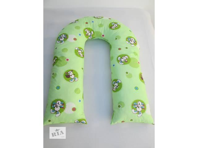 Подушки для беременных от производителя.- объявление о продаже  в Харькове