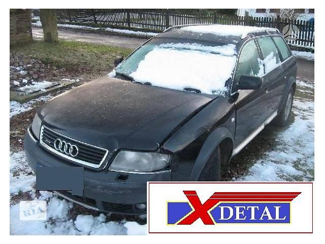 купить бу Подвеска для легкового авто Audi A6 Allroad в Луцке