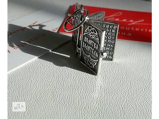 продам Подвеска серебро 925 бу в Одессе