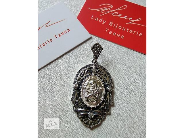 купить бу Подвеска, серебро 925 в Одессе