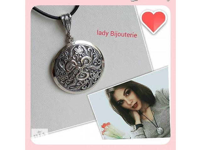 купить бу Подвеска серебро 925 в Одессе