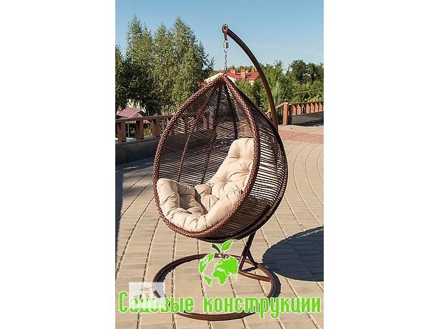 Подвесное кресло кокон KIT- объявление о продаже  в Днепре (Днепропетровск)