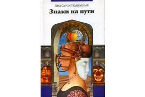 б/в Література, книги, журнали