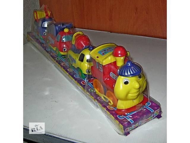 """бу Поезд """"Веселий потяг"""" из паровоза и трёх машинок в Хмельницком"""