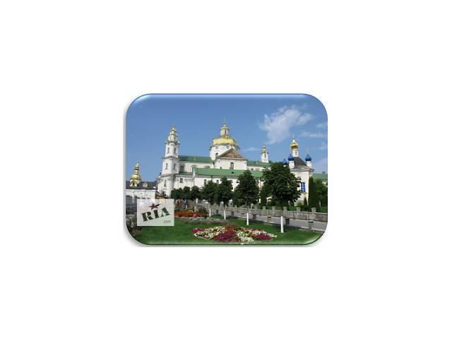 бу Поездка в Почаев в Запорожье