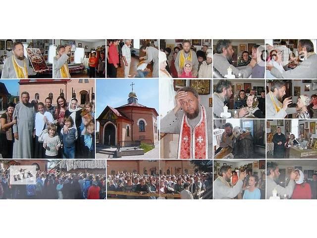 бу поездки в Катюжанку Орехова в Запорожье