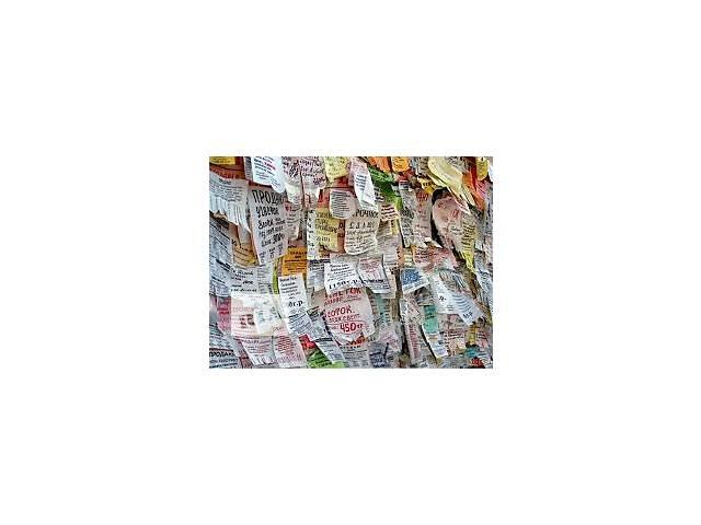 продам Поклейка объявлений бу в Виннице
