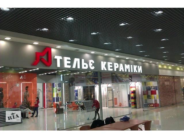 бу поклейка транспрту розміщення листівок зовнішні вивіски стенди об'ємні літери друк банерів візиток відкриток сувенірка  в Украине