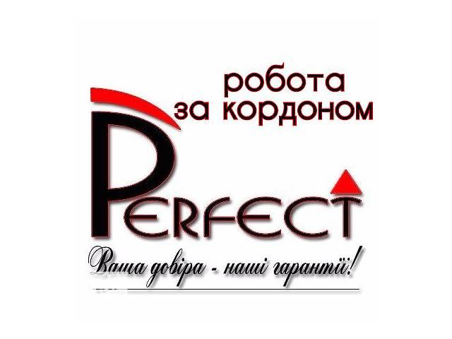 купить бу Покрасчик лопастей пулевизатором (Бесплатная вакансия)  в Украине