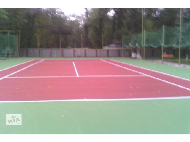 бу Покрытие хард для теннисных кортов в Киеве