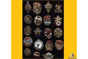 Антикварные жетоны