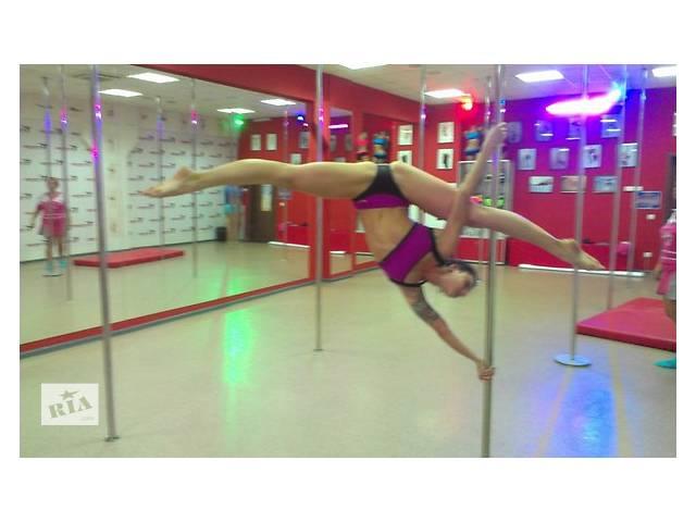 купить бу Pole Dance в Киеве