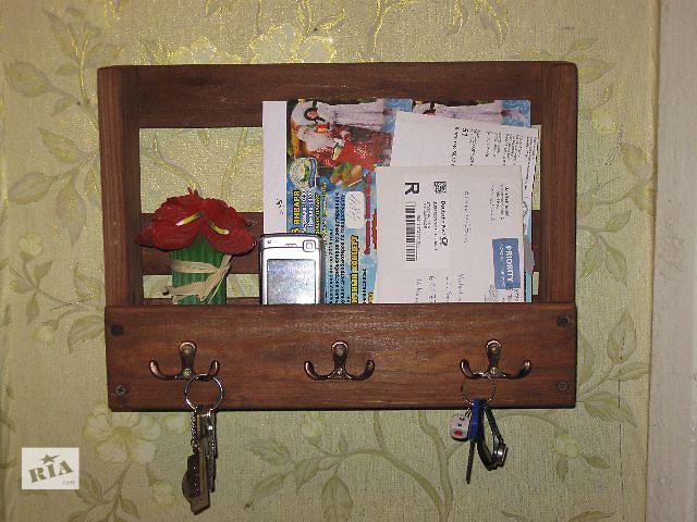Полка-ключница деревянная.- объявление о продаже  в Харькове
