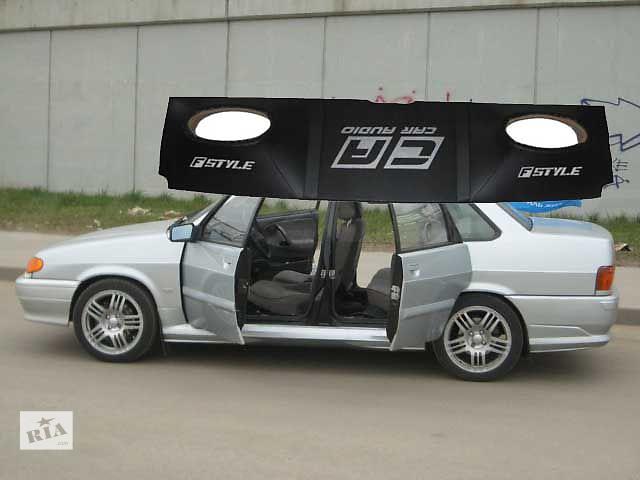 Полка задняя для Жигули 21099 и 2115. Изменит интерьер салона вашего авто. Высокое качество по низкой цене. Звоните, зак- объявление о продаже  в Полтаве