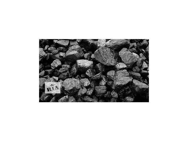 Полная распродажа Угля по соц ценам!- объявление о продаже  в Бердянске