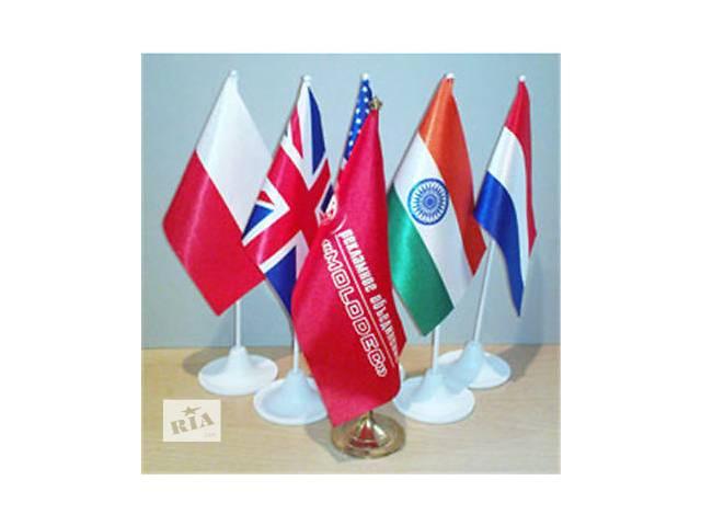 продам Полноцветная печать на флагах, накидках, футболках. бу  в Украине