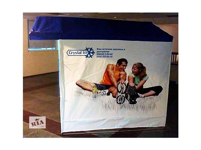 продам Полноцветная печать на ткани. бу  в Украине