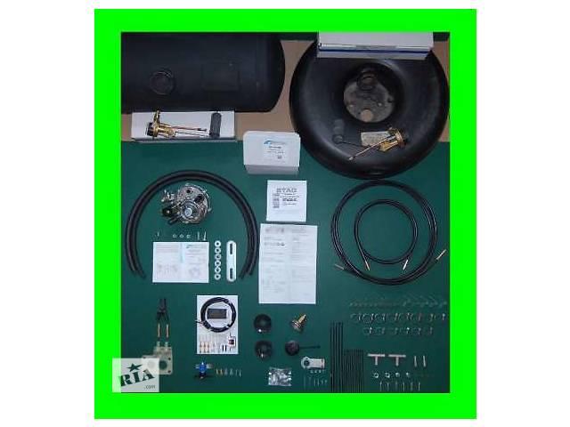 Полный комплект ГБО 2 на ВАЗ с баллоном Цилиндр. ГАЗ газовая установка- объявление о продаже  в Киеве