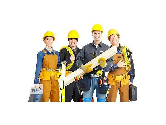 Полный спектр строительных работ- объявление о продаже   в Украине