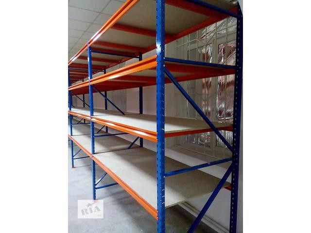 продам Стеллажи металлические полочные усиленные бу в Днепре (Днепропетровск)